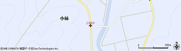小柿中周辺の地図