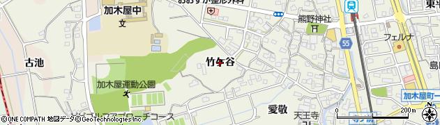 愛知県東海市加木屋町(竹ケ谷)周辺の地図