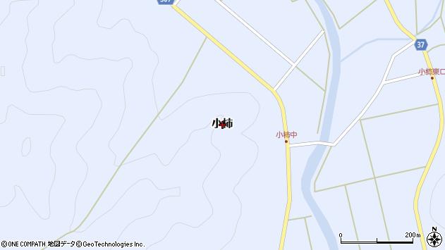 〒669-1401 兵庫県三田市小柿の地図
