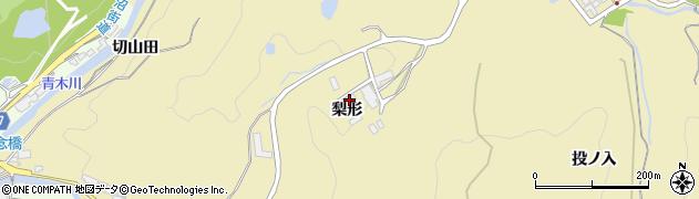 愛知県岡崎市米河内町(梨形)周辺の地図