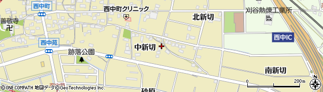 愛知県知立市西中町(中新切)周辺の地図