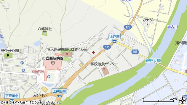 〒677-0035 兵庫県西脇市上戸田の地図