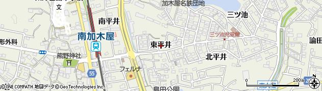 愛知県東海市加木屋町(東平井)周辺の地図