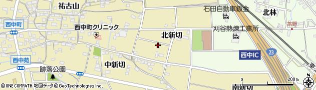 愛知県知立市西中町(北新切)周辺の地図