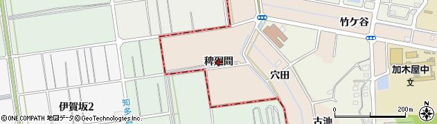 愛知県東海市養父町(稗廻間)周辺の地図