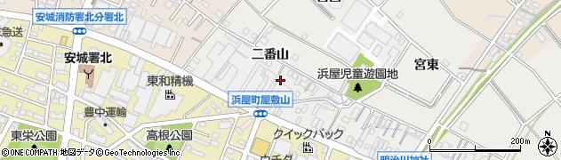 愛知県安城市浜屋町(屋敷山)周辺の地図