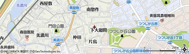 愛知県知多市新知(下大廻間)周辺の地図