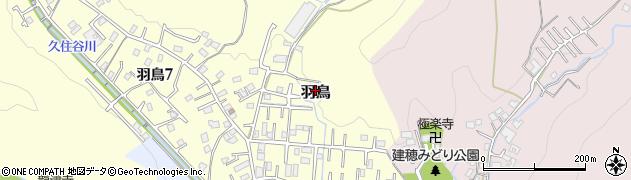 静岡県静岡市葵区羽鳥周辺の地図