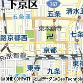 京都府京都市下京区夷之町(七条通)686-3
