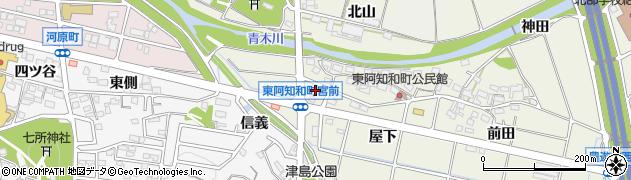 愛知県岡崎市東阿知和町(宮前)周辺の地図