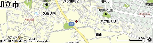 愛知県知立市八ツ田町(新山)周辺の地図