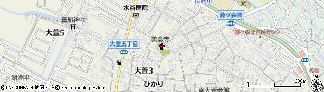 善念寺周辺の地図