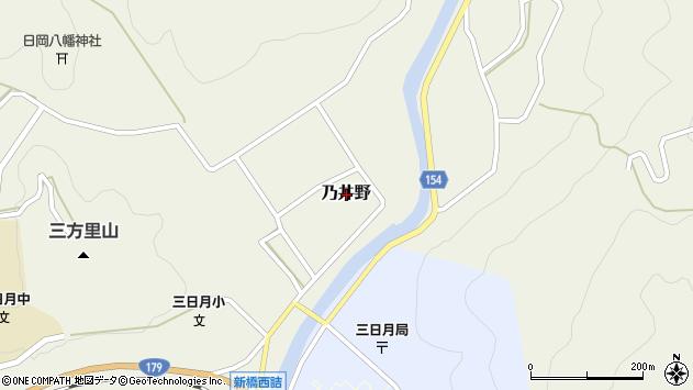 〒679-5134 兵庫県佐用郡佐用町乃井野の地図