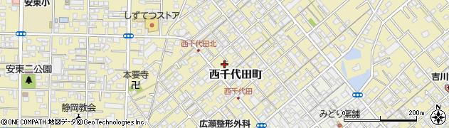 静岡県静岡市葵区西千代田町周辺の地図