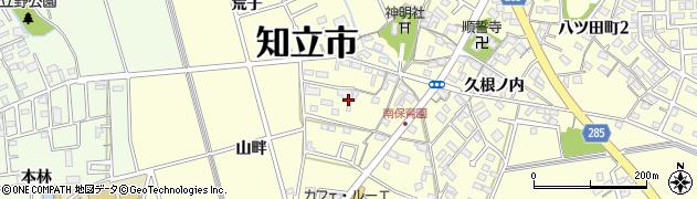 愛知県知立市八ツ田町(山畔)周辺の地図