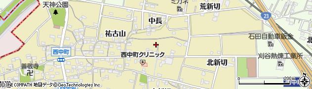 愛知県知立市西中町(中長)周辺の地図