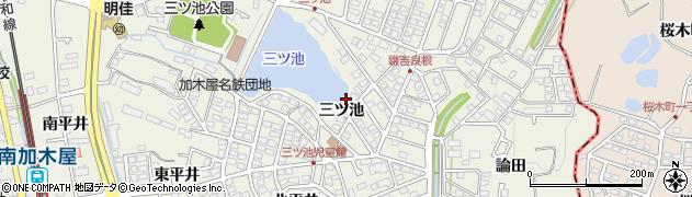 愛知県東海市加木屋町(三ツ池)周辺の地図