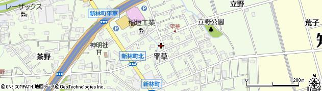 愛知県知立市新林町(平草)周辺の地図