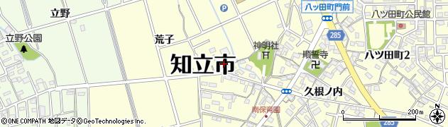 愛知県知立市八ツ田町(荒子)周辺の地図