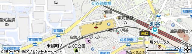 日本一アピタ刈谷店周辺の地図