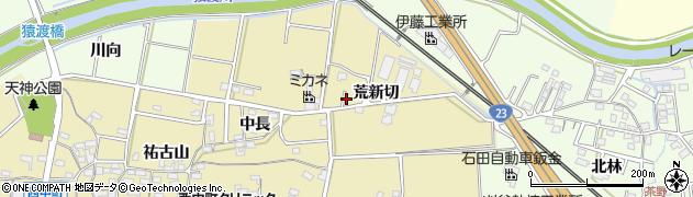 愛知県知立市西中町(荒新切)周辺の地図
