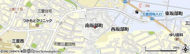三重県四日市市南坂部町周辺の地図