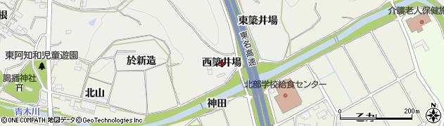 愛知県岡崎市西阿知和町(西簗井場)周辺の地図