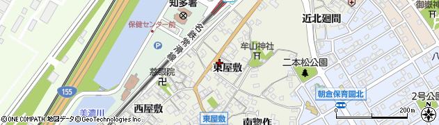 愛知県知多市新知(東屋敷)周辺の地図