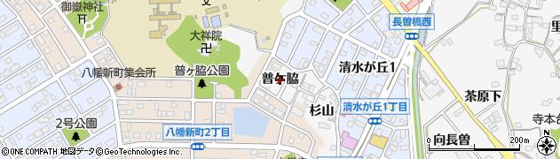 愛知県知多市八幡(普ケ脇)周辺の地図