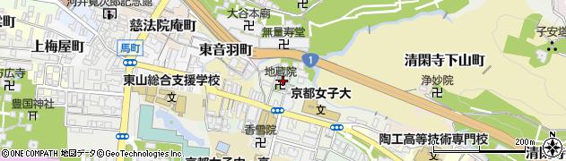 京都府京都市東山区瓦役町周辺の地図