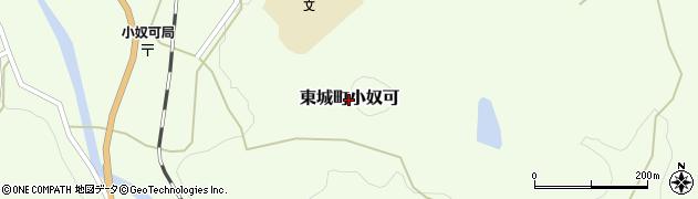 広島県庄原市東城町小奴可周辺の地図