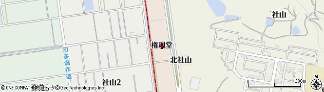 愛知県東海市養父町(権現堂)周辺の地図