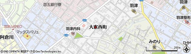 三重県四日市市大宮西町周辺の地図
