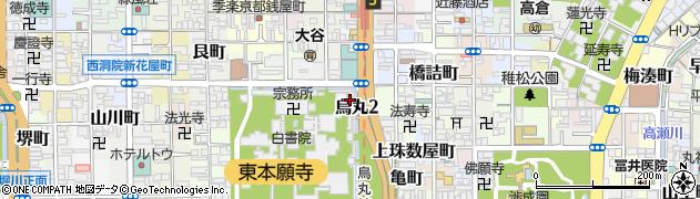 京都府京都市下京区烏丸二丁目周辺の地図