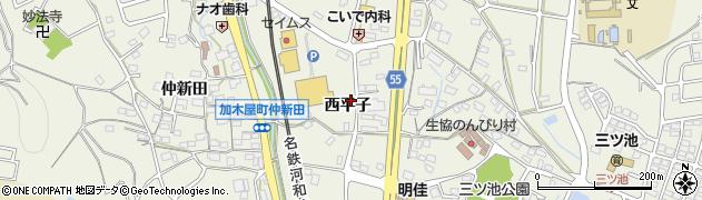 愛知県東海市加木屋町(西平子)周辺の地図
