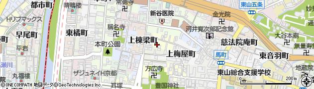 京都府京都市東山区下梅屋町周辺の地図
