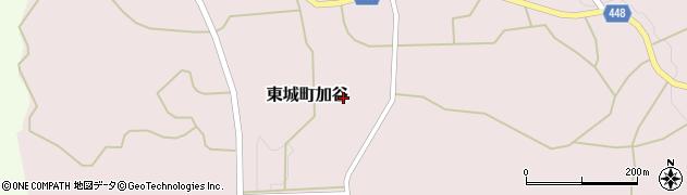 広島県庄原市東城町加谷周辺の地図