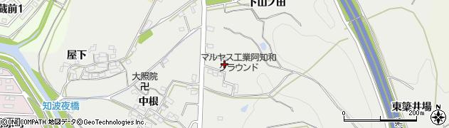愛知県岡崎市西阿知和町下山ノ田周辺の地図