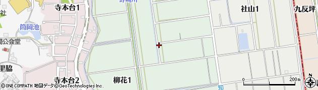 愛知県知多市柳花周辺の地図
