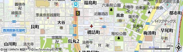京都府京都市下京区橋詰町周辺の地図