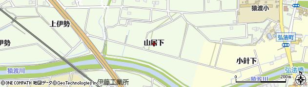 愛知県知立市上重原町(山居下)周辺の地図