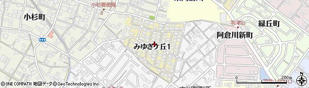 三重県四日市市みゆきケ丘周辺の地図