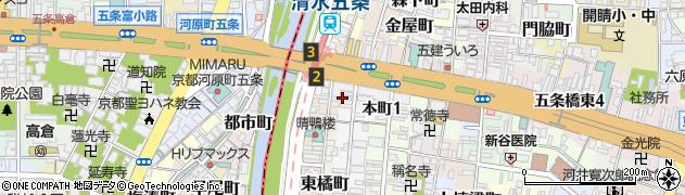 京都府京都市東山区鞘町一丁目周辺の地図
