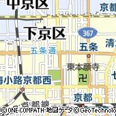 京都東急ホテル地下駐車場【平日のみ:7:00~22:30】