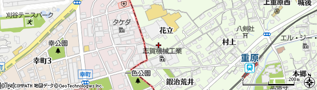 愛知県知立市上重原町(花立)周辺の地図