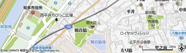 愛知県知多市八幡(観音脇)周辺の地図