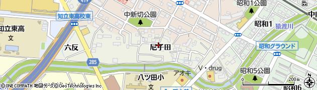 愛知県知立市牛田町(尼子田)周辺の地図