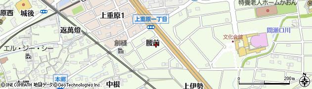 愛知県知立市上重原町(腰前)周辺の地図