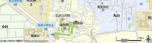 愛知県知立市弘法町(弘法山)周辺の地図