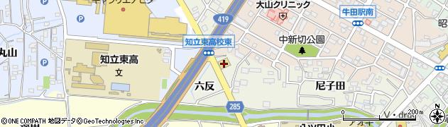 愛知県知立市牛田町(六反)周辺の地図